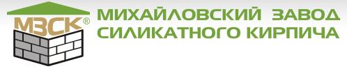 Михайловский завод силикатного кирпича