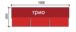 trio-100